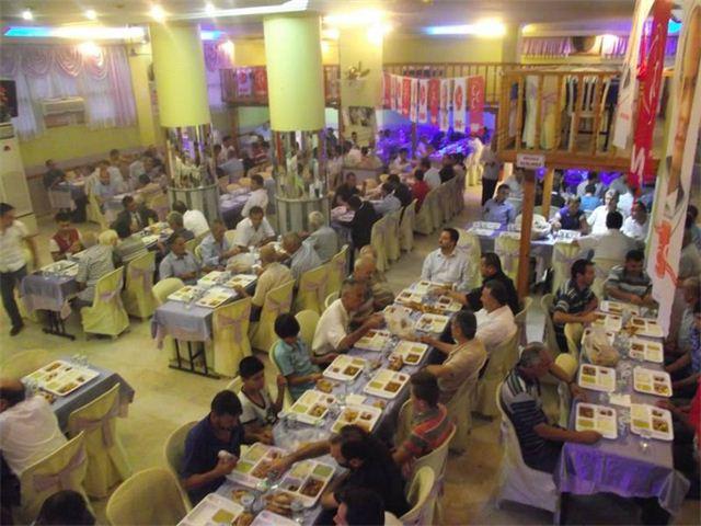 MHP Gebze Beylikbağı'nda iftar açtı