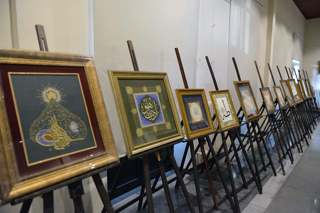 Geleneksel Türk Süsleme Sanatları sergilenecek